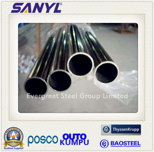 304 Stainless Steel Pipe