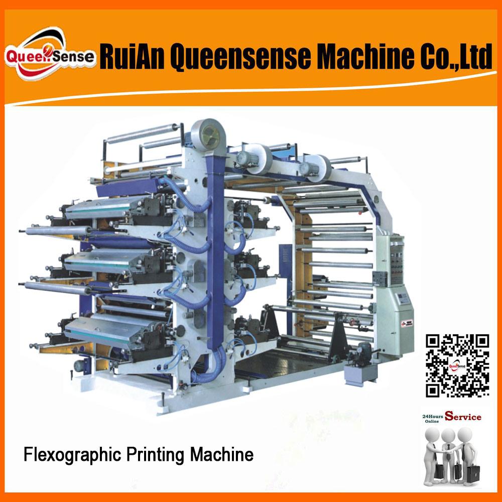 Six Colour Flexographic Printing Machine (YT-6600 / 6800 / 61000)