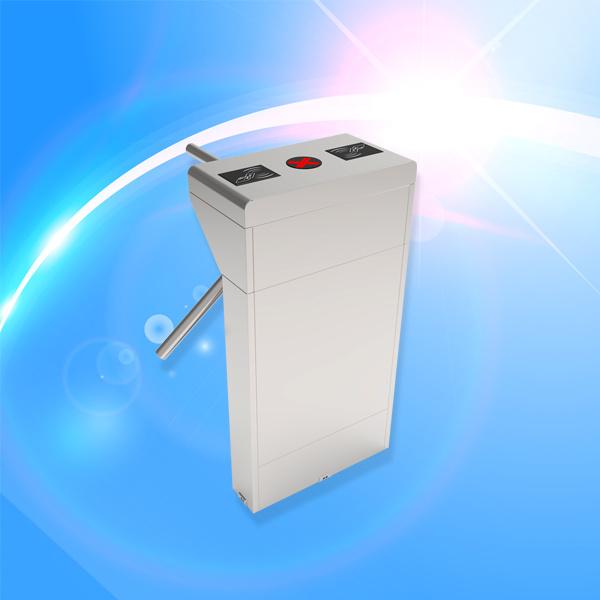 Semi Automatic Tripod Turnstile with RFID Card Reader (TS200/CARD)