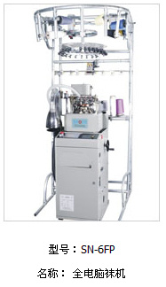 3.5 Inch Full Automatic Socks Knitting Machine with High Quality