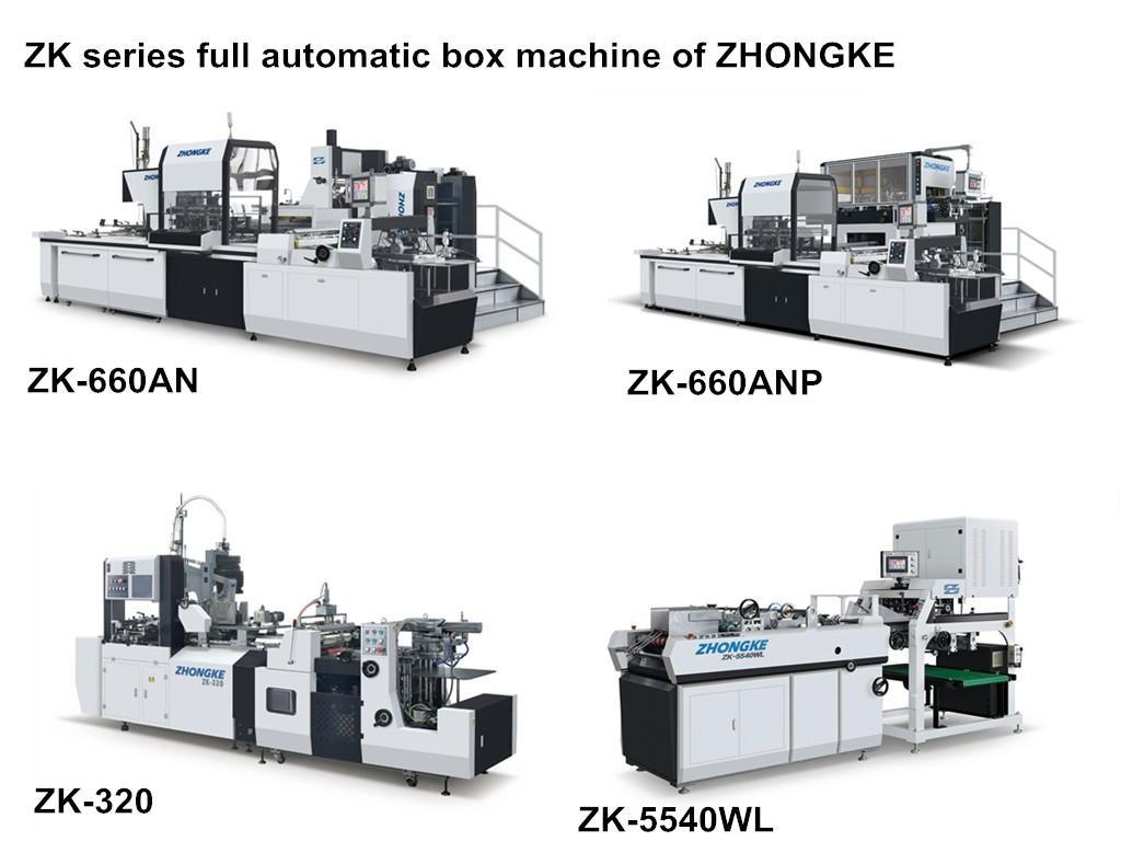 Gift/ Mobile/Cellphone Box Machine Line (ZK-660ANP)