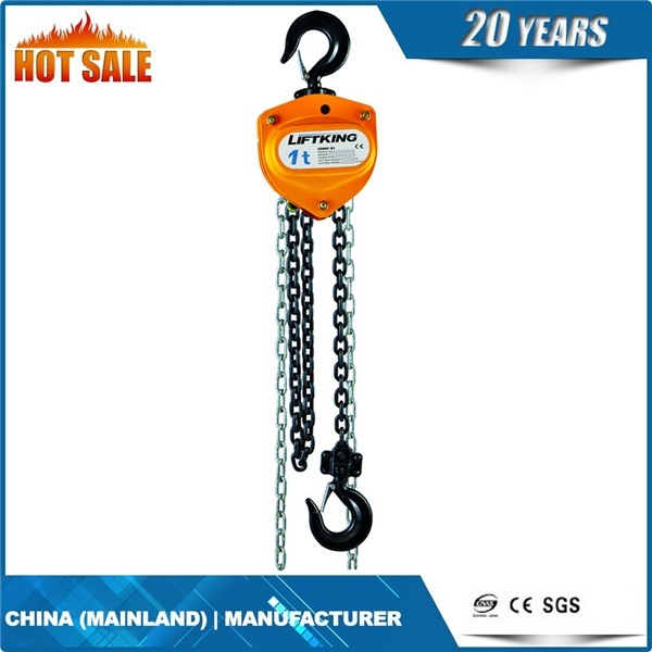 Ce Approved Manual Chain Hoist (HSZ-A)
