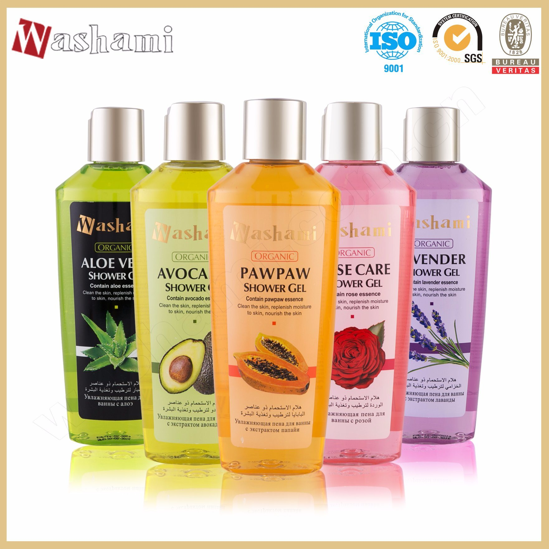 Washami Organic Plant Essence Bath & Shower Gel