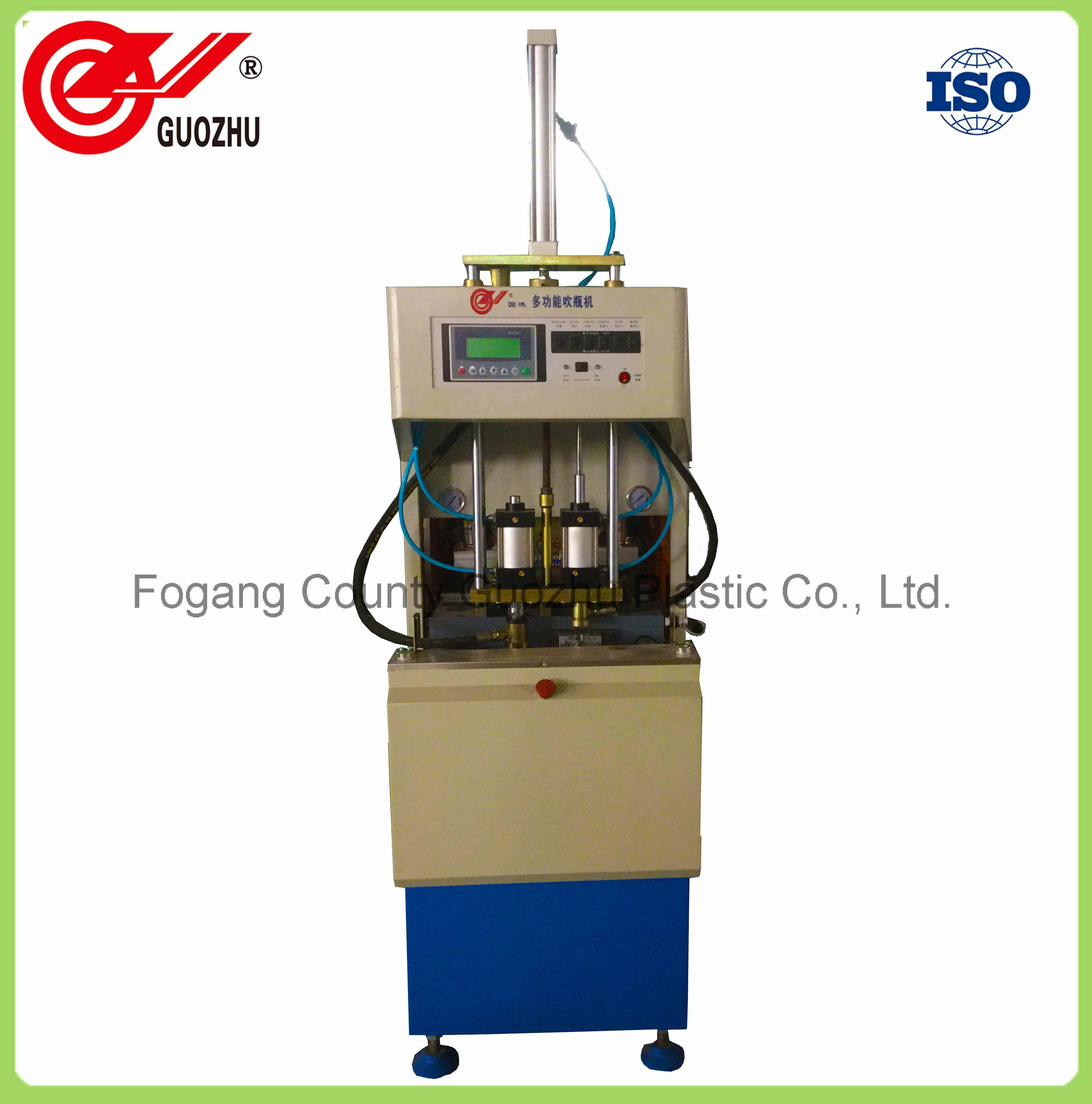 Semiauto Blow Molding Machine for Cosmetic Bottle