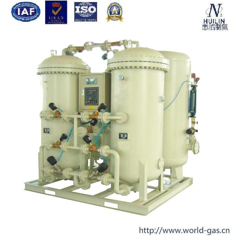High Purity Nitrogen Gas Generator (STD49-50)