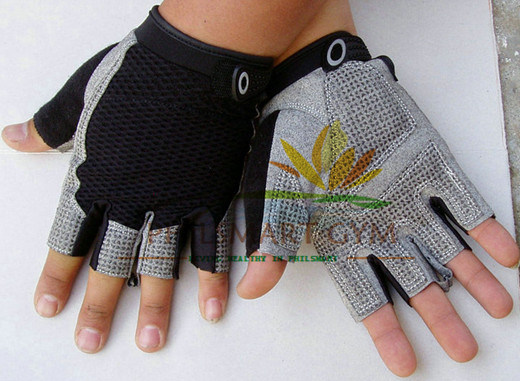 Hotsell Gym Weight Lifting Fitness Gloves