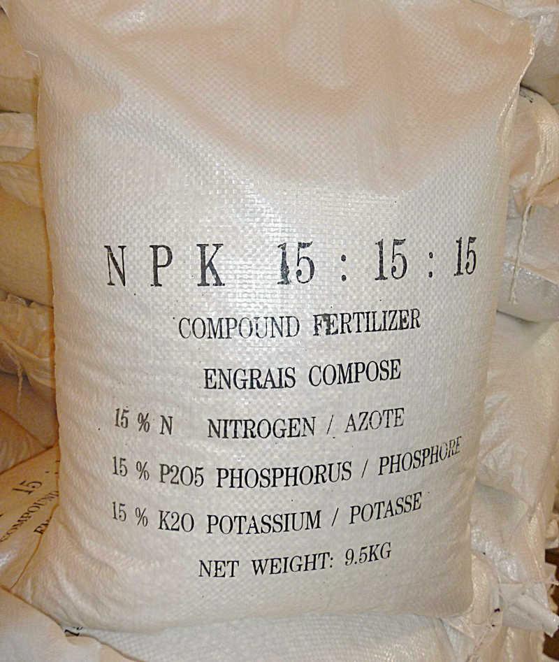 china npk complex granules fertilizer china fertilizer npk granular fertilizer. Black Bedroom Furniture Sets. Home Design Ideas