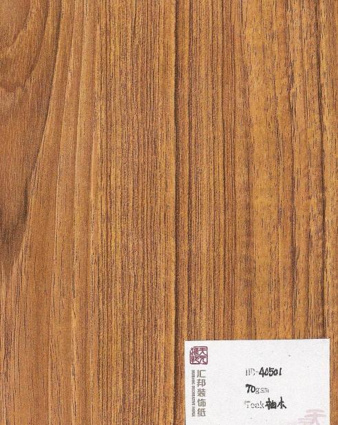 Woodgrain Melamine Paper (HB-40501)