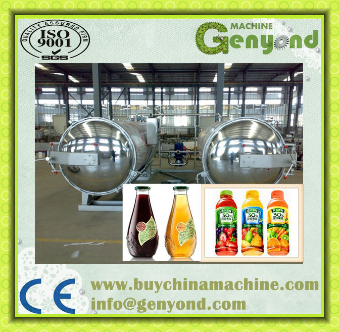 Spray Type Fish Canned Food Autoclave Sterilizer