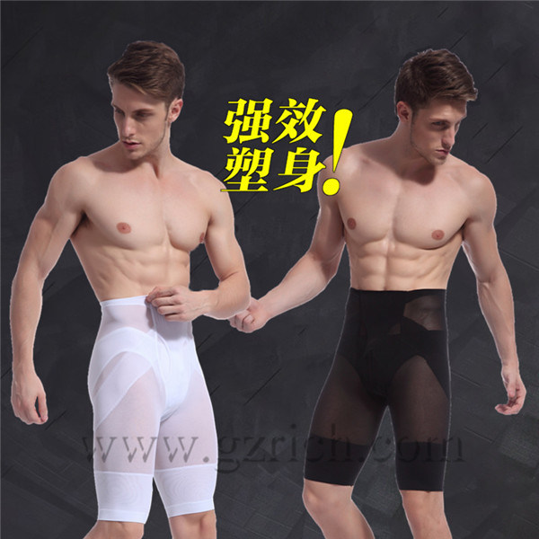 Men Slimming Body Shaper Pants/Men Fitness Pants