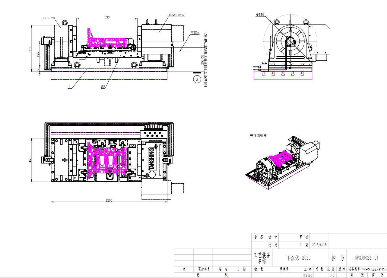 Hydraulic Workholding for Bottom Cylinder Block