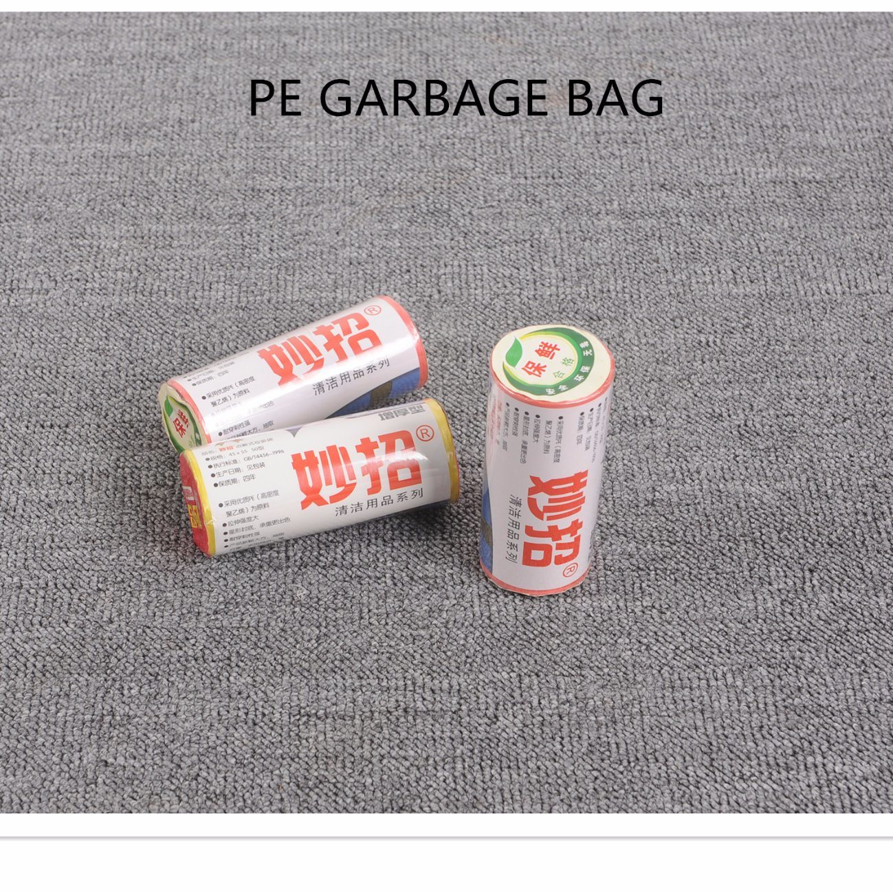 Recycle 13 Gallon Trash Bag Embossed Disposable Garbage Bag