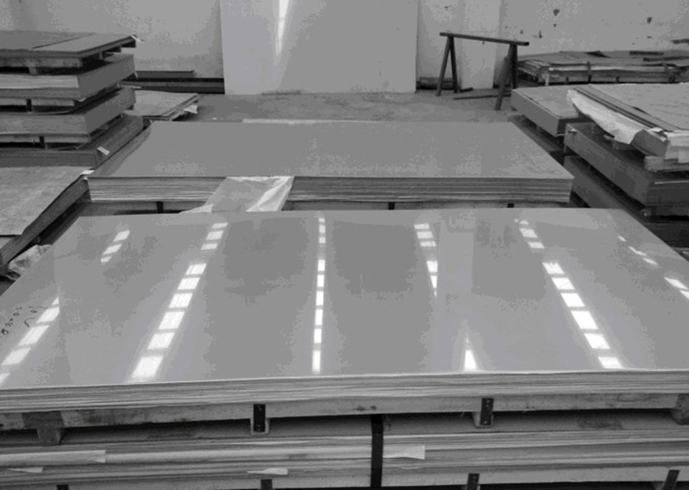 SS304 Stainless Steel Bar/Plate/Tube/Coil