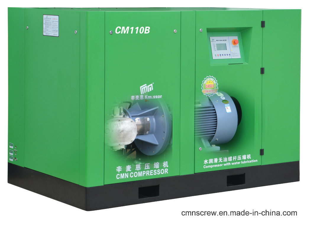 Oil Free Screw Air Compressor (CM 110B) 150HP