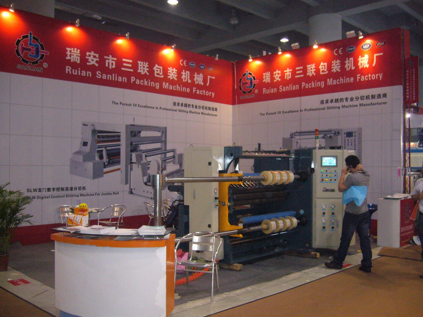 Slm-a High Speed Auto Slitting Machine