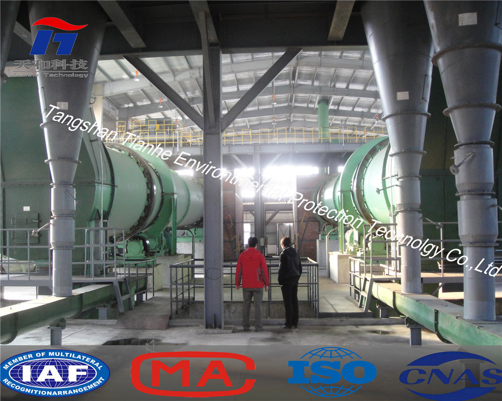 ISO9001: 2008 Coal Rotary Dryer/ Rotary Drum Dryer