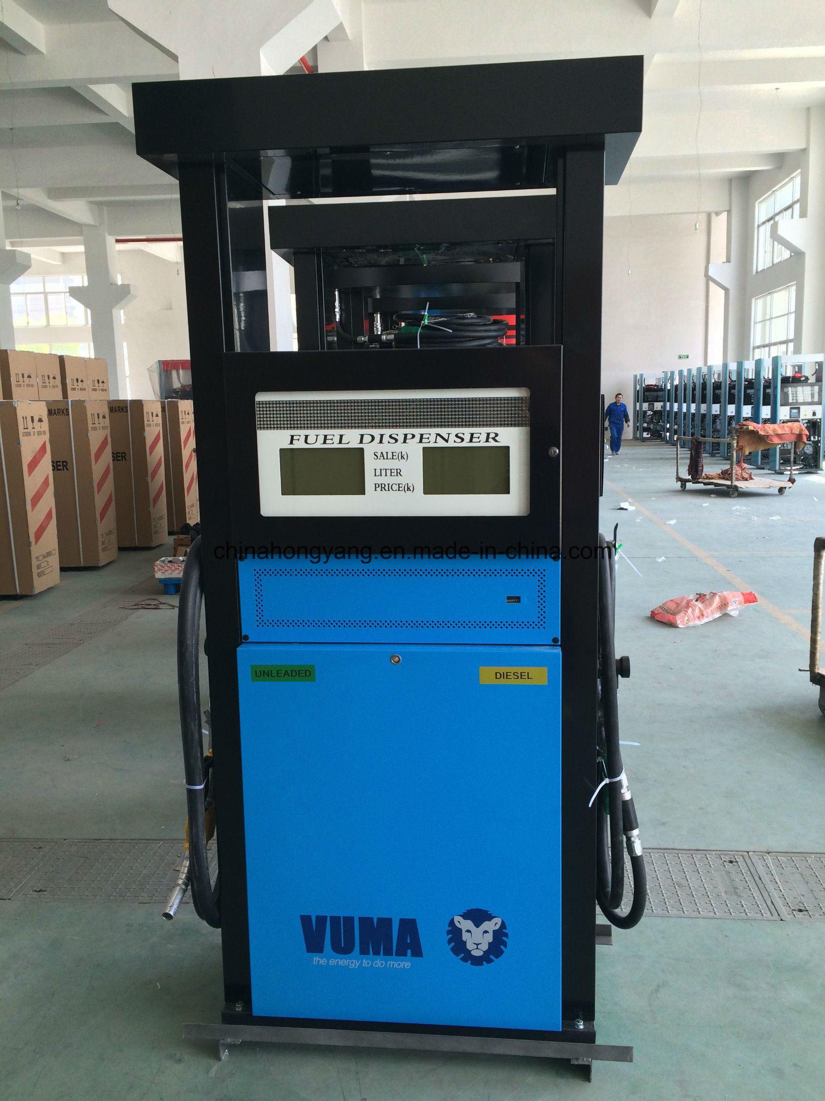 Gasoline Dispenser (C Series CMD1687SK-GA)