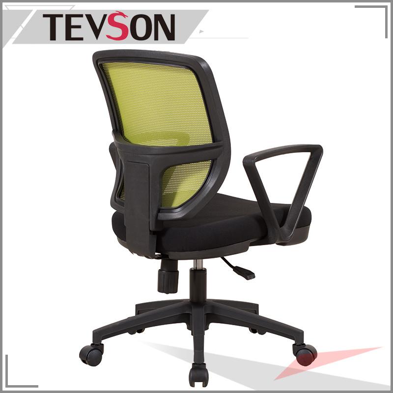 Modern Style Office Swivel Chair, Ergonomic Chair for Staff or Clerk