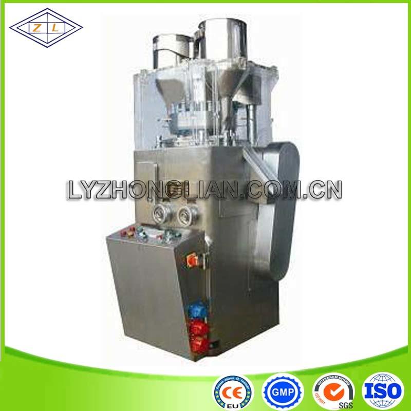 ZPW21B Rotary Tablet Press Machine