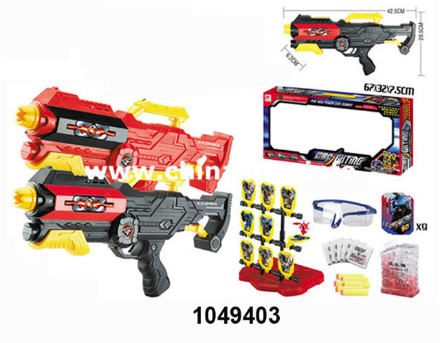 Electrical Toys Battery Operated Airsoft Gun with Water Bullet 1049403)