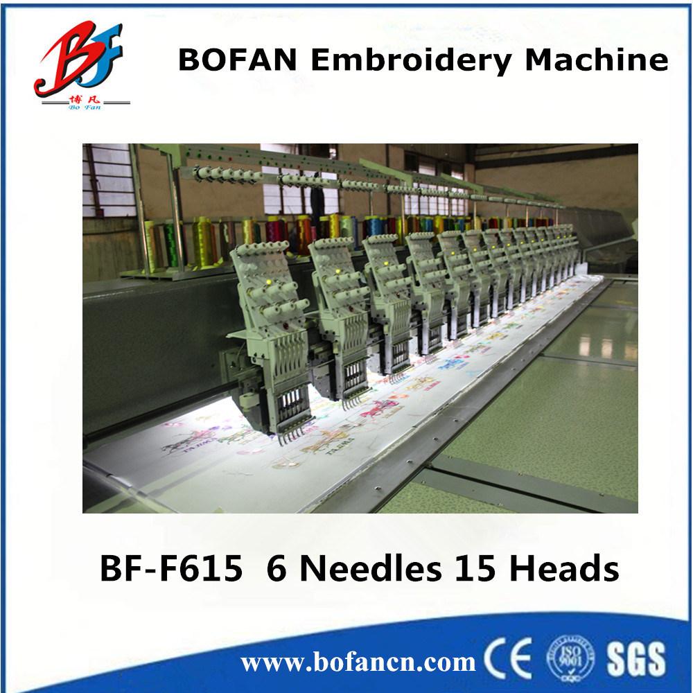 Computerized Operation Plain/Flat Embroidery Machine (615)