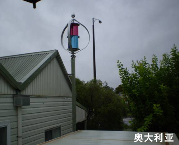 Maglev Wind Power Generator 2000W for Home Use