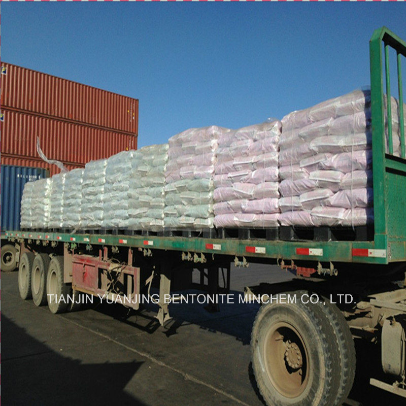 Bulk Bentonite Cat Litter Wholesale