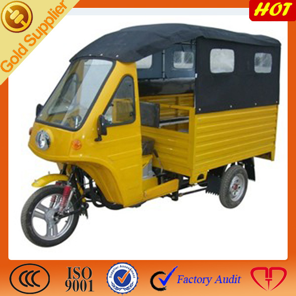 China Cheap Motor Passenger Three Wheel Motorcycle