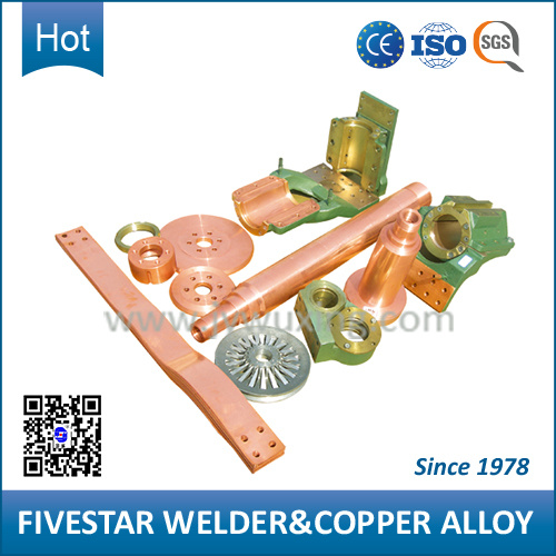 Beryllium Copper Ring Conductors for Resistance Welding Machines