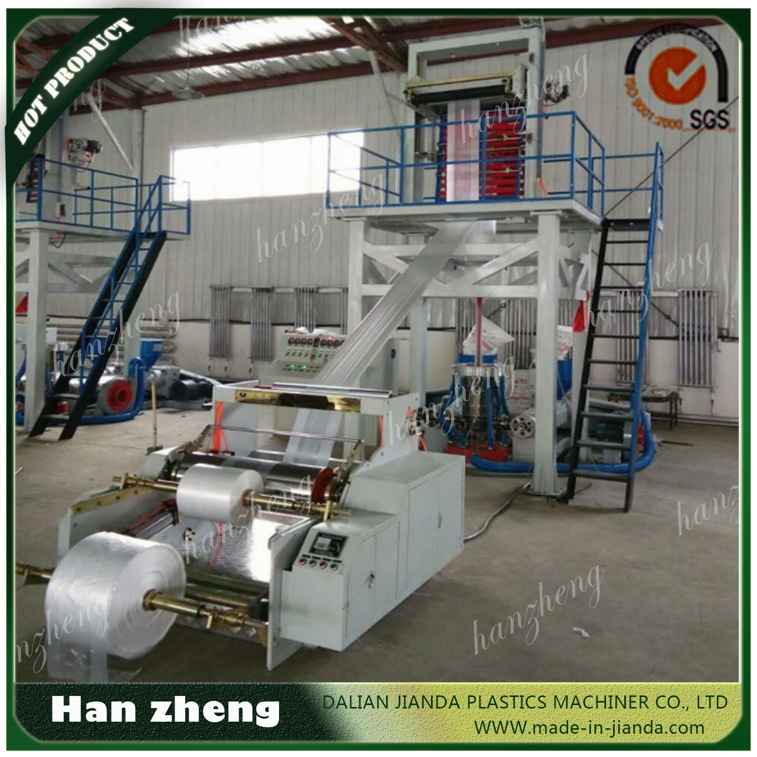 ABA Low Pressure Film Blowing Machine for Shopping Bag Sjm-Z45-2-850