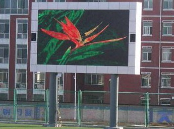 P12 Outdoor Full Color LED Display Screen Board