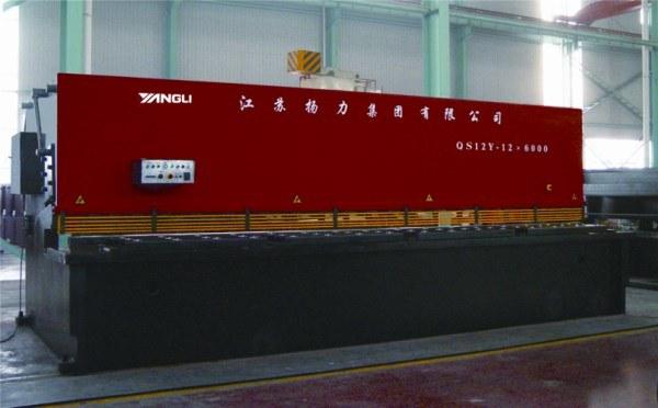 QC12k Economic CNC Hydraulic Swing Beam Shearing Machine