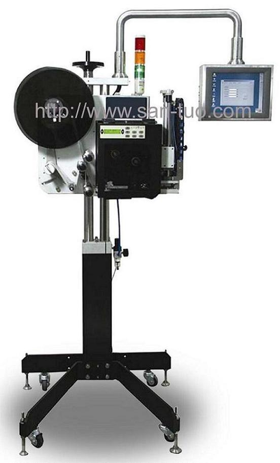 Santuo Print and Apply Labeling Machine
