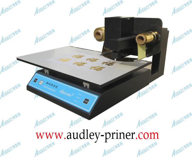 printing machine for business cards