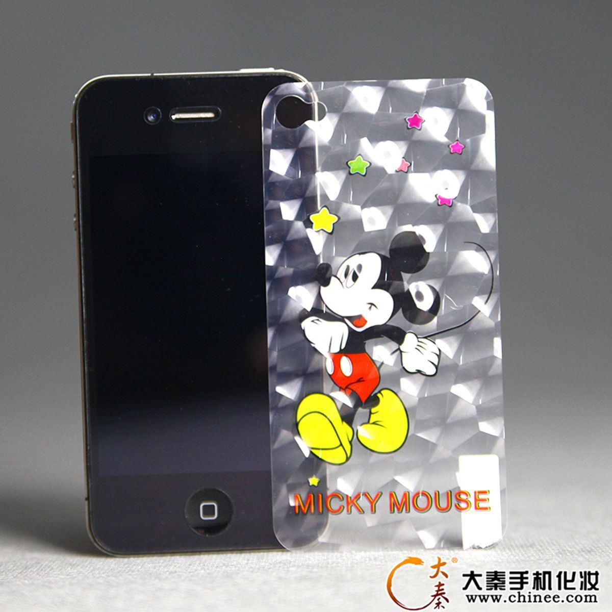 China Custom Mobile Phone Case Sticker Making Machine For IPhone - Custom sticker maker machine