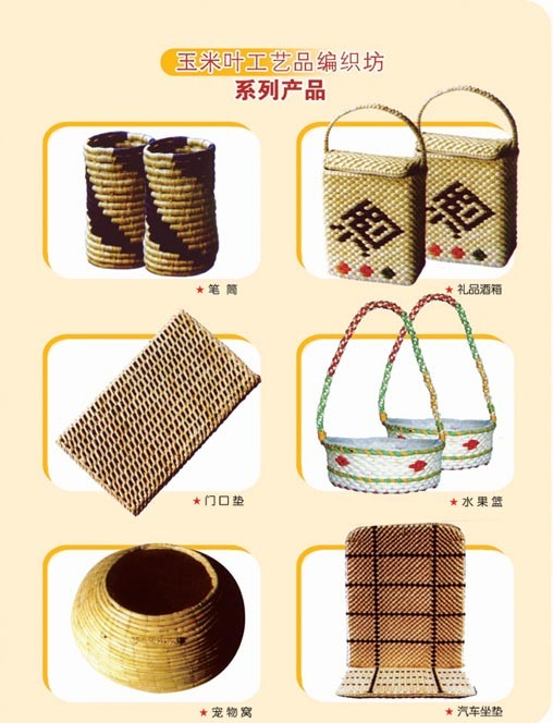 Handicraft Basketry : China fashionable handicraft basketry bags mats cushions