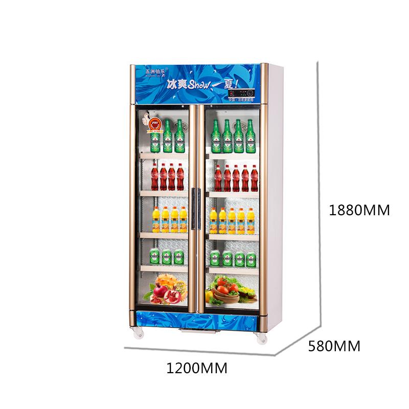 661L Vertical up Unit Opening Multi-Door Display Refrigerator