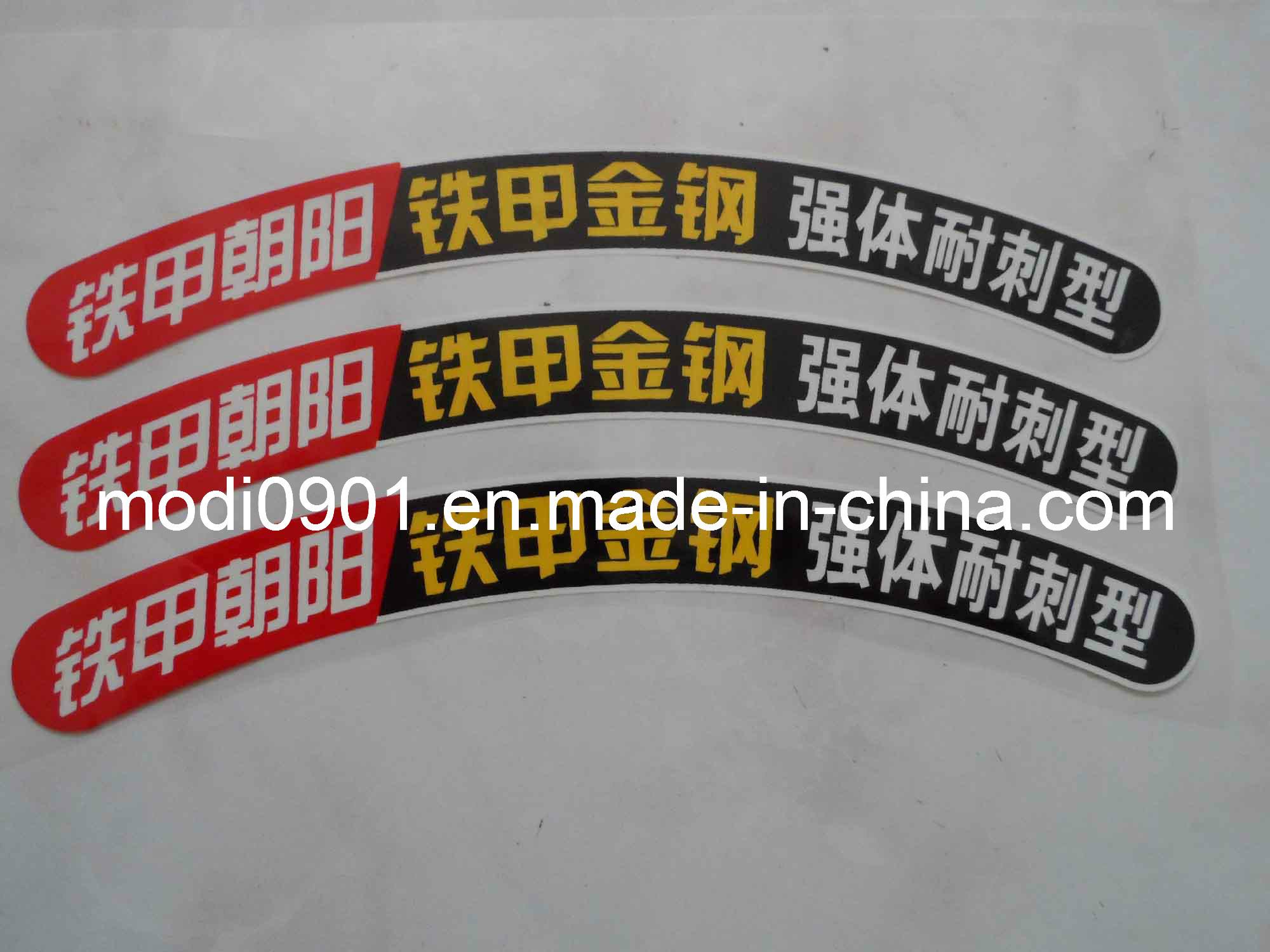 Sticker- Tyre Heat Transfer Logo