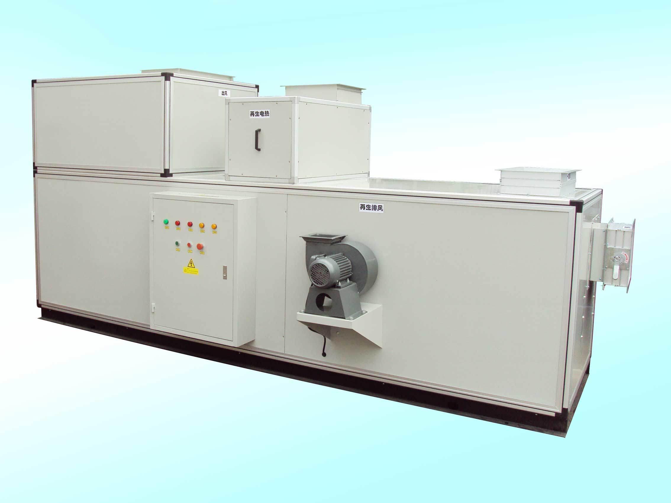 ZCK Series Rotor Dehumidifer
