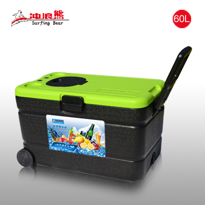 High Quantity Cooler Box