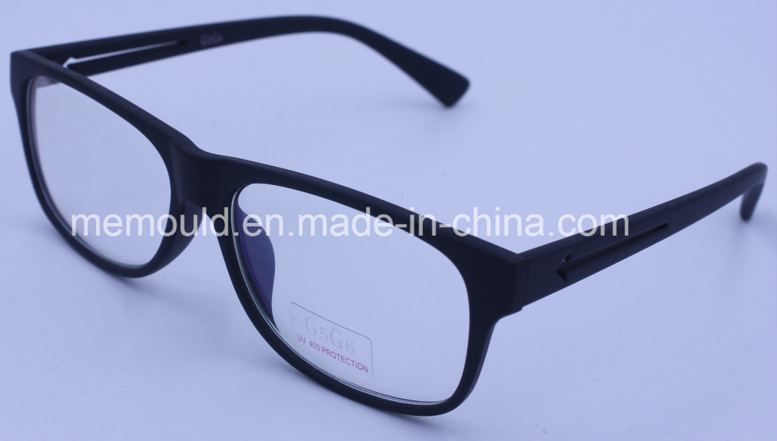Optical Glasses Mould for Injecting Plastic Reading Glasses Frames