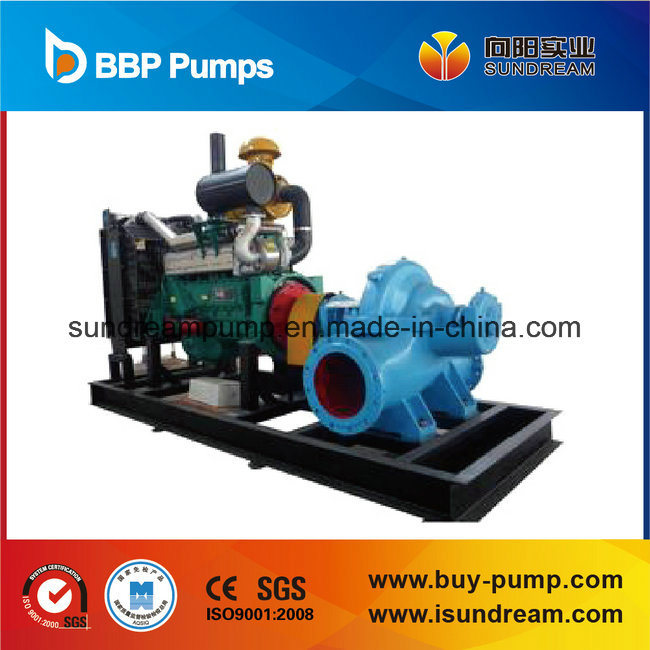 Horizontal Split Case Centrifugal Pump (XS)