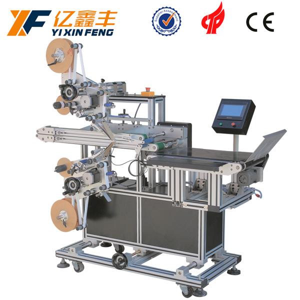Semi Automatic Double Side Screen Guard Labeling Machine