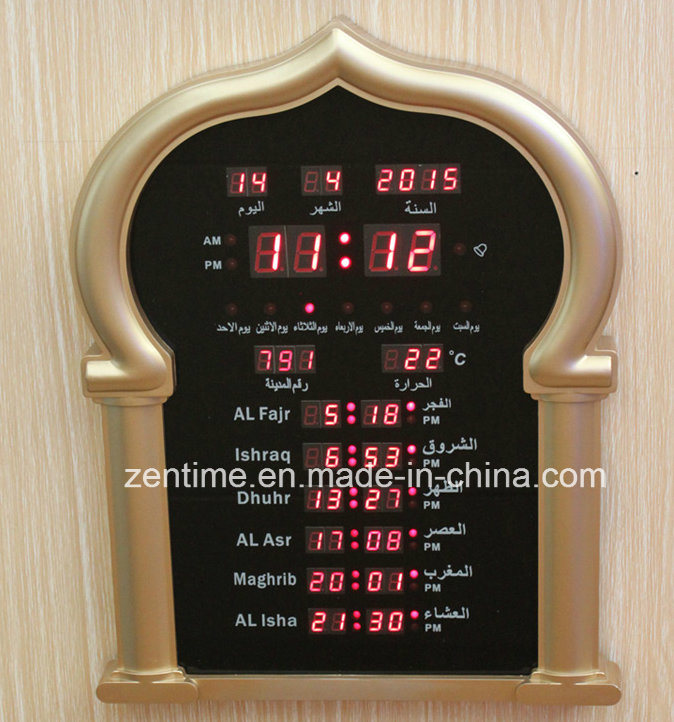 Mosque Prayer Azan LED Digital Clock (ZT-331C)