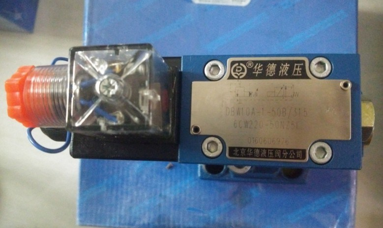 Huade Valve Dbw-10A-1-50b/315W220-50z5l Pilot Operated Relief Valve Hydraulic Valve
