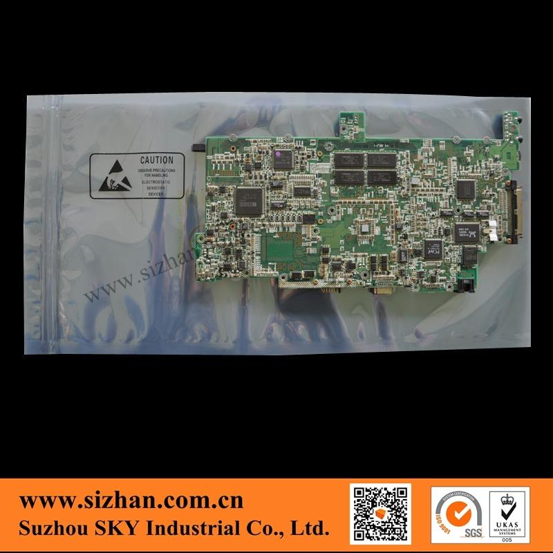 Reclosable Shielding Ziplock Bag for IC Packaging