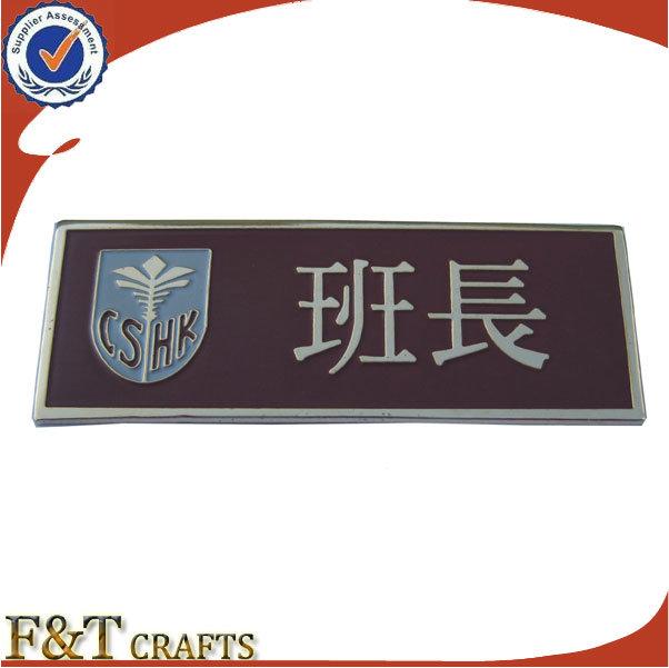 Embossed School Modern Custom Logo Soft Enamel Metal Nameplate (FTNP2708A)