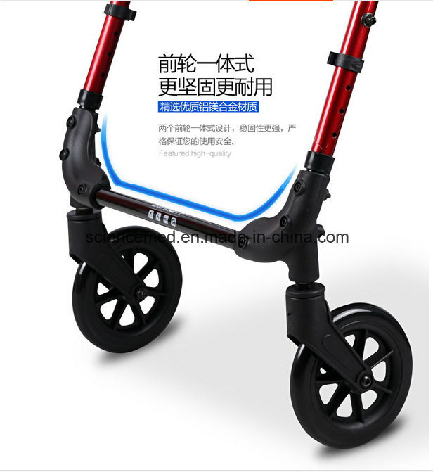 New Basic Aluminum Rollator (SC-9131)