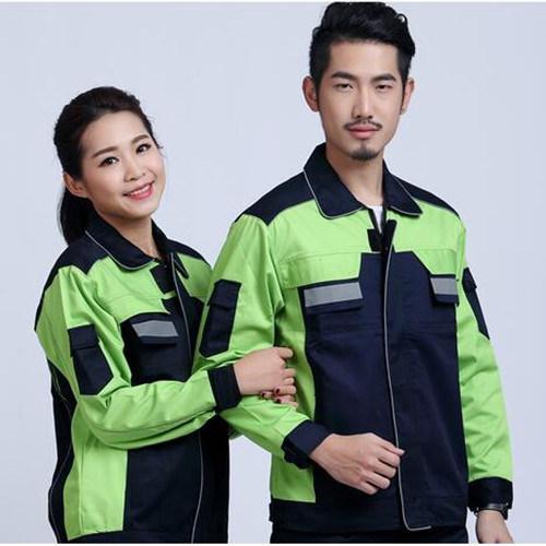 Men′s Customize Flame Resistant Working Garment