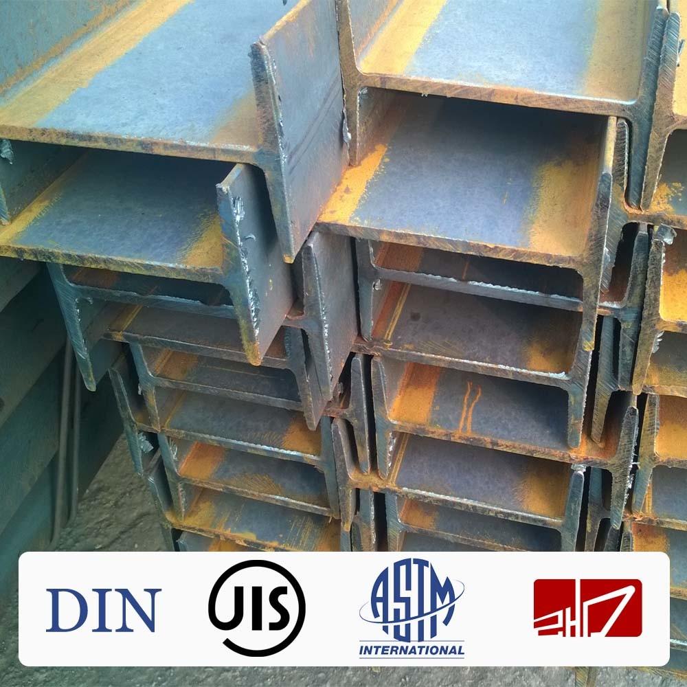 JIS Hot Rolled Steel H Beam Steel (125*125)